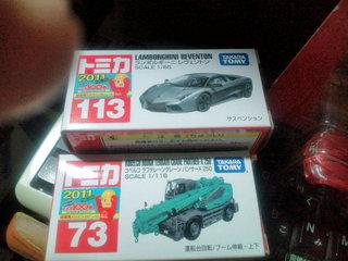 20110715195011.jpg