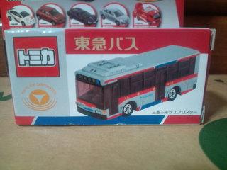 20111107181132.jpg