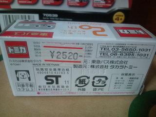 20111107181157.jpg