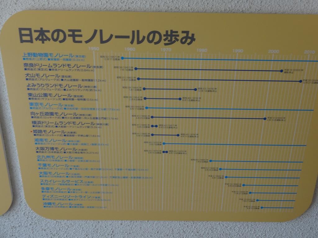 DSC02443.jpg