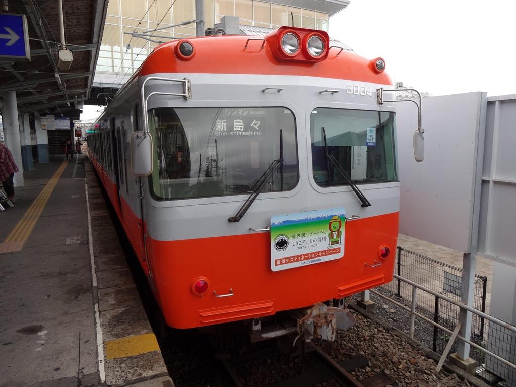 DSC02594.jpg